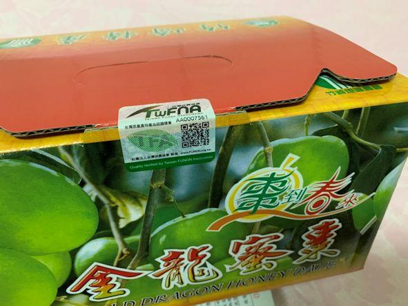 ▲層層把關、精挑細選而且好吃的蜜棗都會在外包裝貼上封條(TWOQV標章),是有品質保證的。(照片/台灣扶農協會提供)