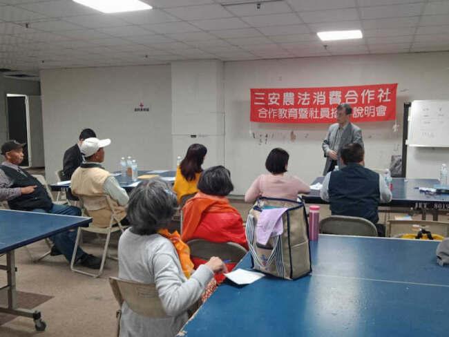 ▲台灣三安農法消費合作社籌備會在社區辦理有關食農教育的活動。(照片/台灣扶農協會提供)
